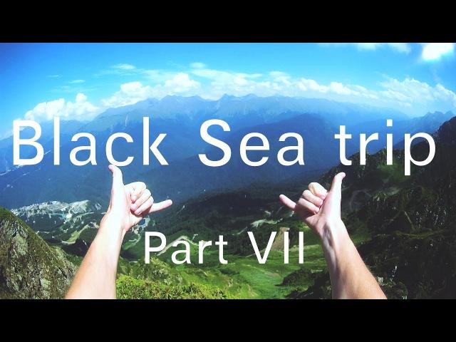 Black Sea trip. Part 7. Sochi - Rosa Hutor. By Valentin Impalov.