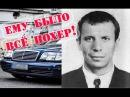 """Сильвестр запугал всех и чеченцев, и воров в законе. ОПГ """"Ореховские"""""""