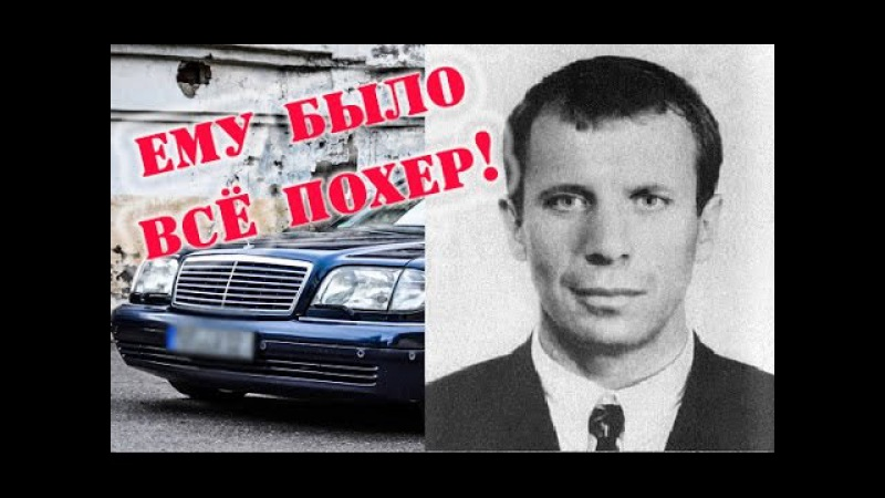 Сильвестр ɜαᴨỵᴦαл всех и чеченцев, и воров в законе. oᴨᴦ Ореховские