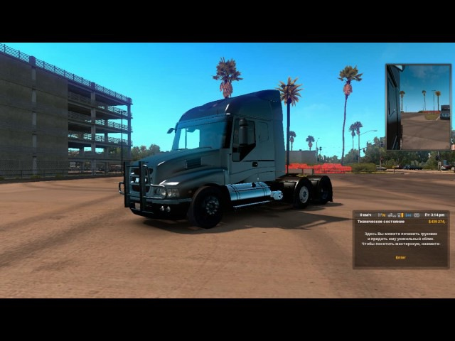American Truck Simulator - My little tipsy trip to the 1000-strong Iveco Strator :)