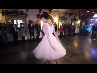 Pierwszy taniec Pary młodej (Rafał i Weronika)