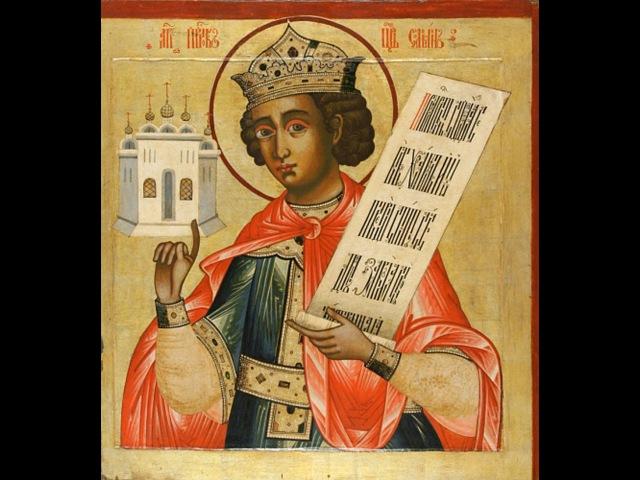 о.Олег Стеняев: Екклесиаст и пророк Иона, Третья Книга Царств