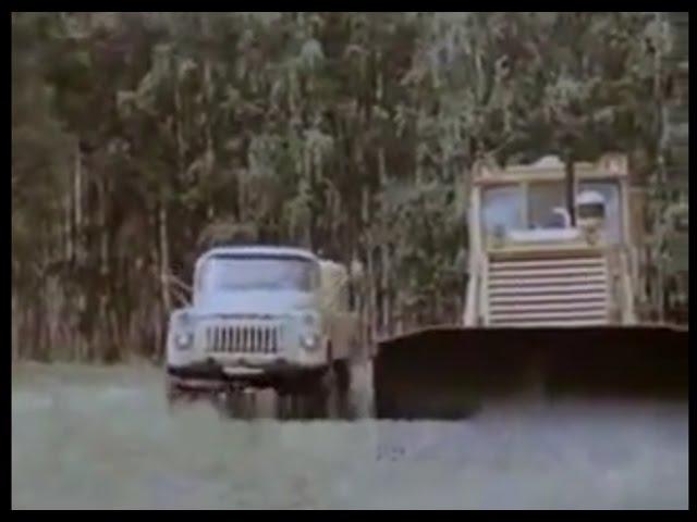 Техобслуживание бульдозеров на базе тракторов Т-130 1979