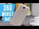 Qiku N4S (360 mobile): тот случай когда хочется, но не можется | unboxing | отзывы