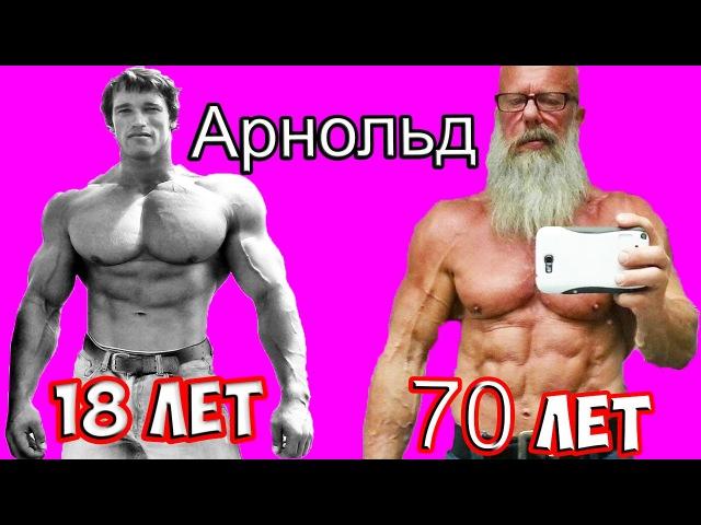 ШВАРЦЕНЕГГЕР против СТАЛЛОНЕ