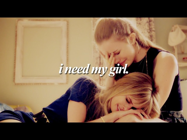 Brooke Emma | I Need My Girl
