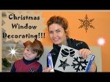 Как рисовать на окнах зубной пастой? Создаем новогодние рисунки и украшаем окна ...