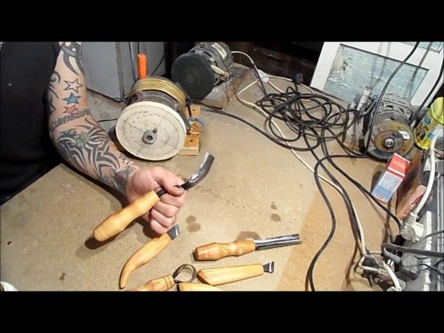 Полировка деревянных рукоятей резцов.