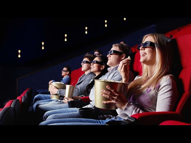 Как работает кинотеатр Как устроен кинотеатр