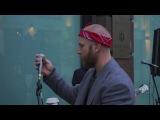 Иван Дорн исполняет хип-хоп на Кузнецком мосту специально для Bazaar.ru