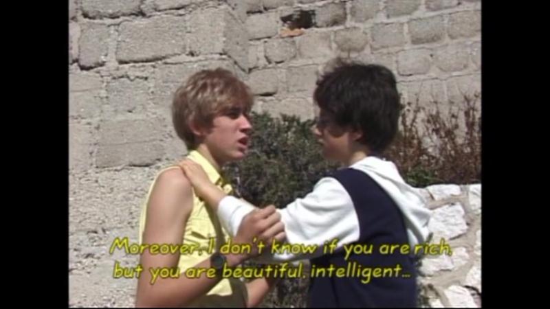 Teenagers (2009)