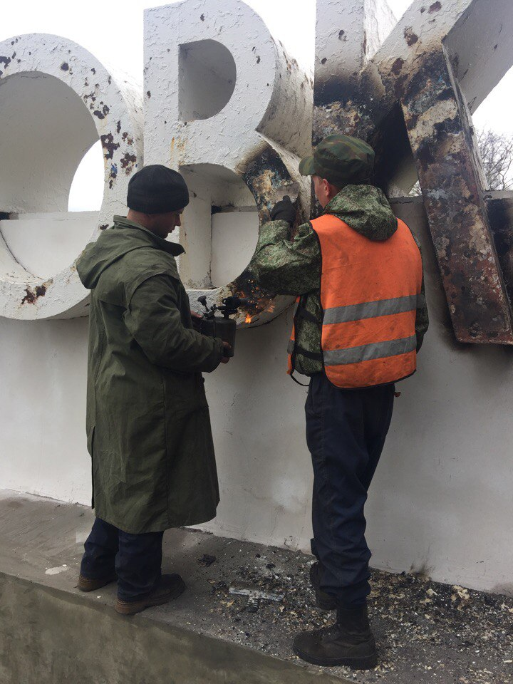 Фронтовая Горловка: стелу на въезде покрасят в цвета «ДНР»