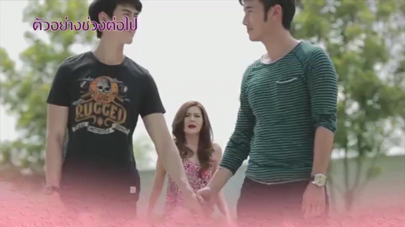 To be continued EP.1 [1-5]_2