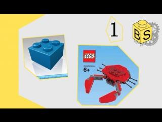 Mixels lego инструкция по сборке