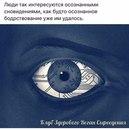 Евгения Волкова фото #3