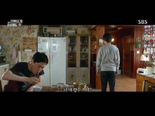 161112 DO еще один Teaser к фильму_Hyung