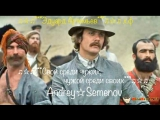♫☆♫***Эдуард Артемьев***♫☆♫ х.ф -  ♫☆♫***Свой среди чужих, чужой среди своих***♫☆♫   (Andrey☆Semenov)