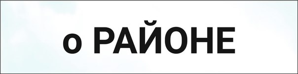 Работа в осиновая роща свежие вакансии строительные вакансии в брянске дать объявление