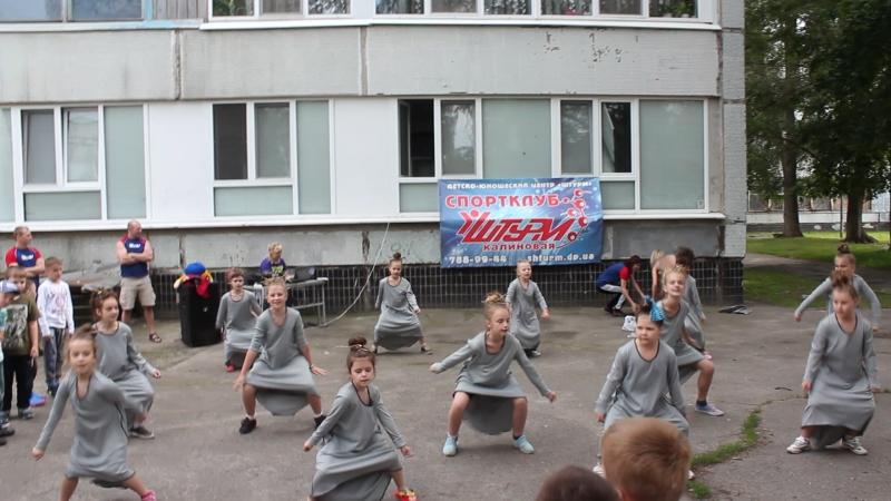Танец первобытных людей І отряд