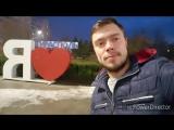Бендеры - Тирасполь 04.02.2017
