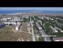 Крым курортный поселок Мирный рядом Черное море и озеро Донузлав с высоты птичьего полета