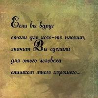 Olya Sushich