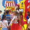 Детский сад ЮНЭК