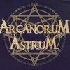 ═╬ ARCANORUM ASTRUM ╬═ АЛЬБОМ ГОТОВ!