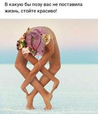 Ирина Михна