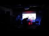 Хоробрита - Хорошая песня (cover Звуки Му) live 10.11.16