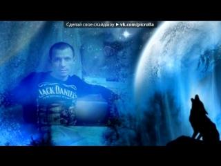 «Фотошоп» под музыку DJ JEDY feat Олеся Май  -  Лирика(Cектор Газа deep cover). Picrolla