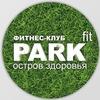 Фитнес-клуб   Park Fit   Мытищи
