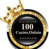 100казино.онлайн