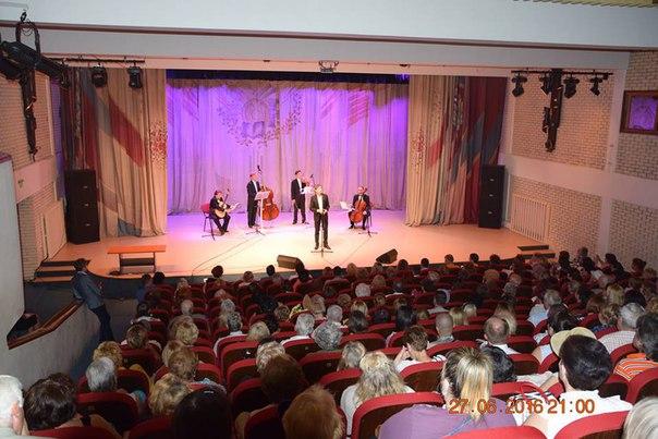 27 июня 2016 г, РКИЦ, София, Болгария (фото) Q6j8nVWvpJI