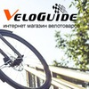 VeloGuide Магазин Велотоваров
