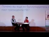 Козлов Александр Иванович и шоу
