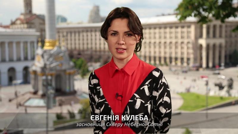 Другий ролик на підтримку КиївПрайду і Маршу Рівності