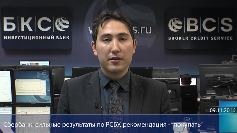 09.11.2016.Ильдар Кагарманов