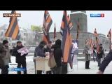 Трампоман Киселёв о НОД. Вести недели. 20.02.2017 г.