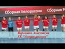 Воронина Анастасия ГК Астраханочка