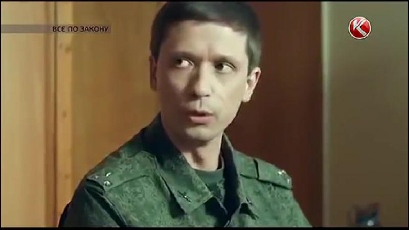 6-10 серии из 14, военная прокуратура, мелодрама, детектив, 2015г