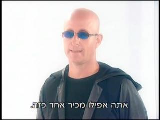 Израильский сериал - Дани Голливуд s01 e77 с субтитрами на иврите