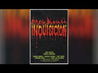 Инквизиция (2012) | Inquisitio