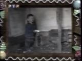 staroetv.su / Сам себе режиссёр (РТР, 05.01.2000) Юбилейный выпуск. Часть 3