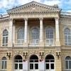 Ростовский академический молодёжный театр