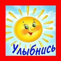 Анкета Катерина Дашкина