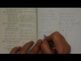 Задача 1424, Математика, 6 клас, Тарасенкова 2014 (1)