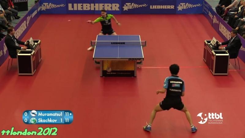 Yuto Muramatsu vs Kirill Skachkov (German League 2017)
