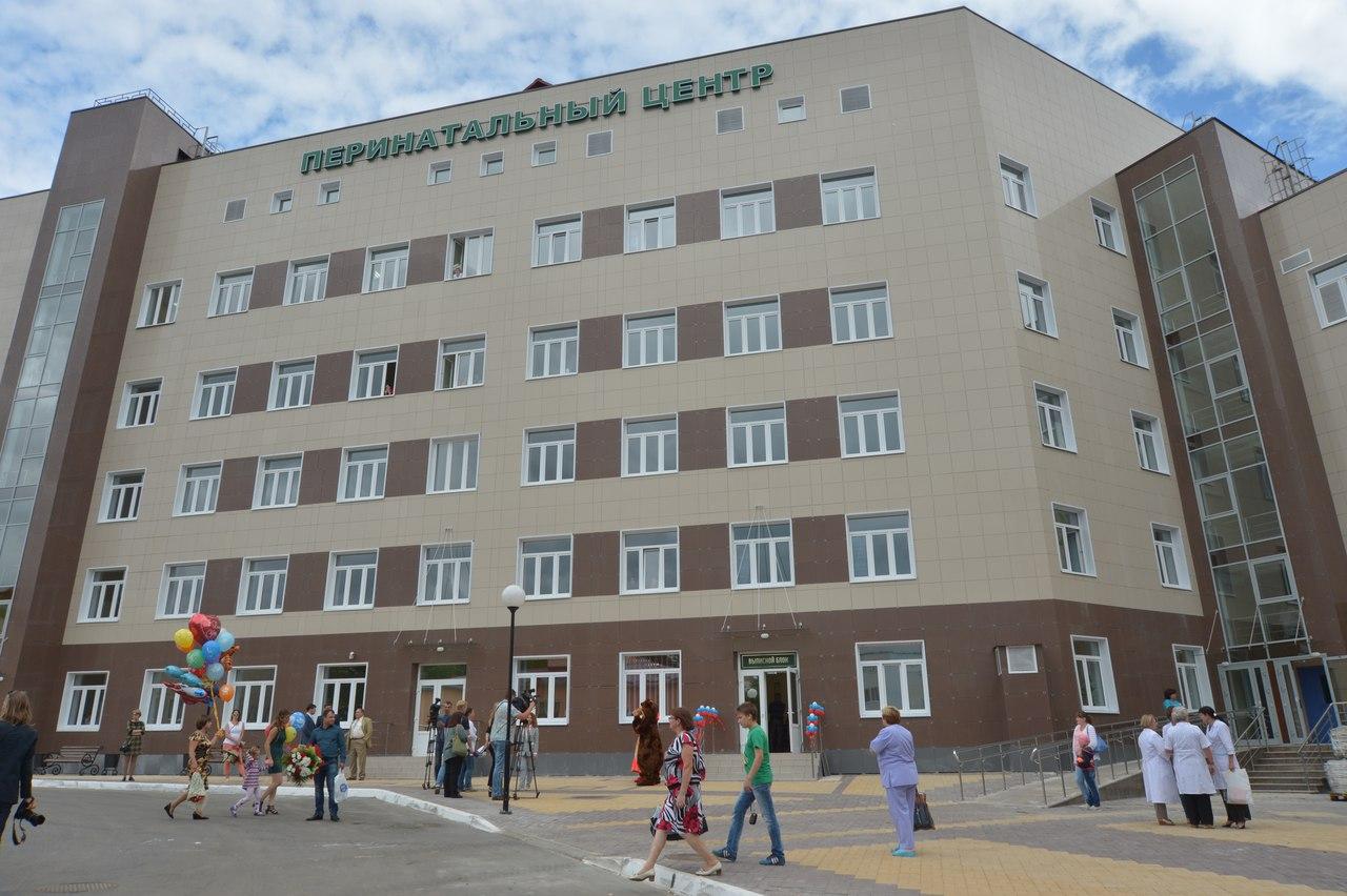 ВБалашихе Воробьев иСкворцова открыли новый перинатальный центр