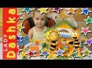НОВЫЕ ПРИКЛЮЧЕНИЯ пчёлки Майи Новые серии unico plus 8587-00AM Maya the Bee